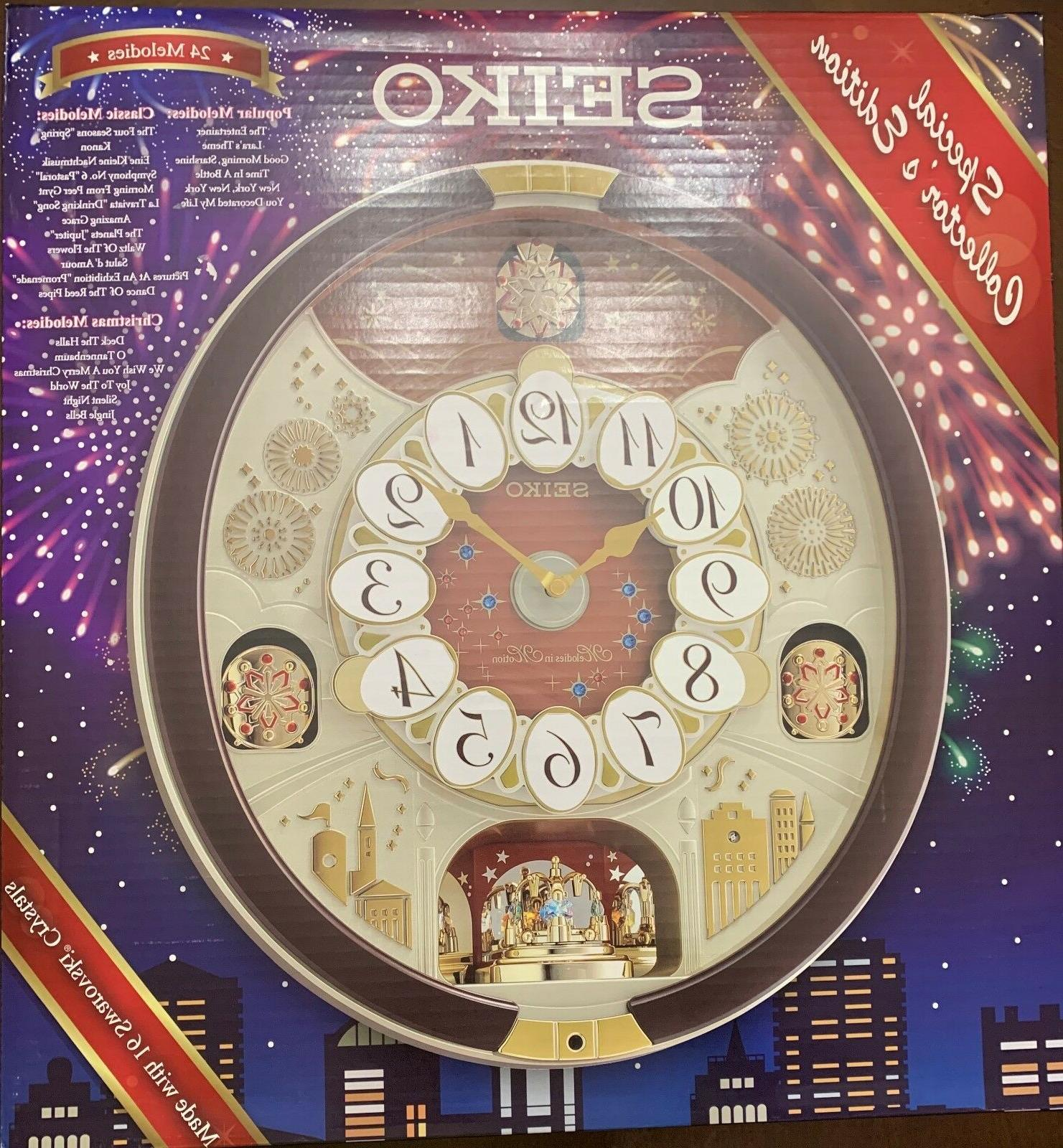 melodies in motion clock qxm574brh special collectors